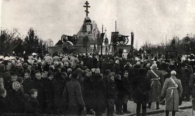 Открытие памятника воинам погибшим в малоярославецком сражении 1812 г