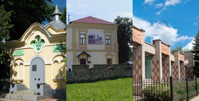 Малоярославец музей 1812 года