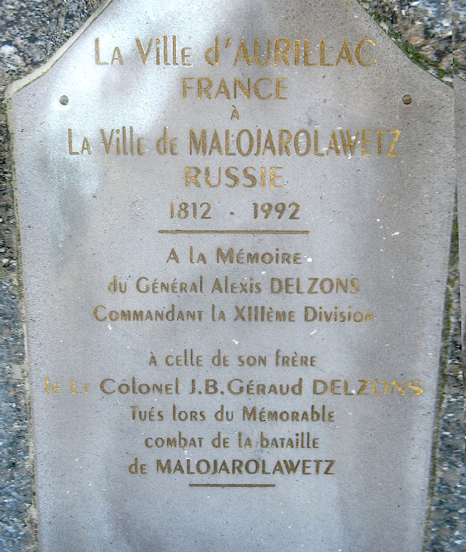 Знак в память братьев Дельзон