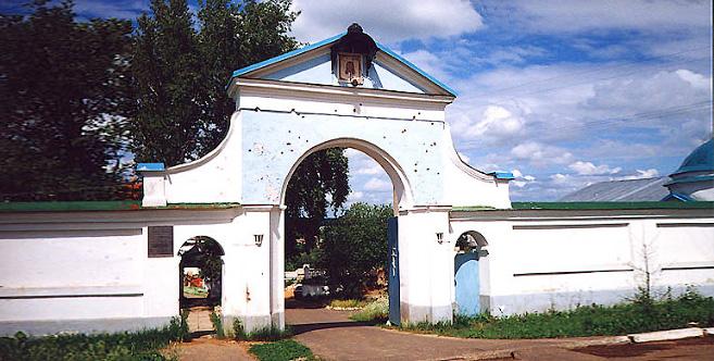 Святые голубые ворота